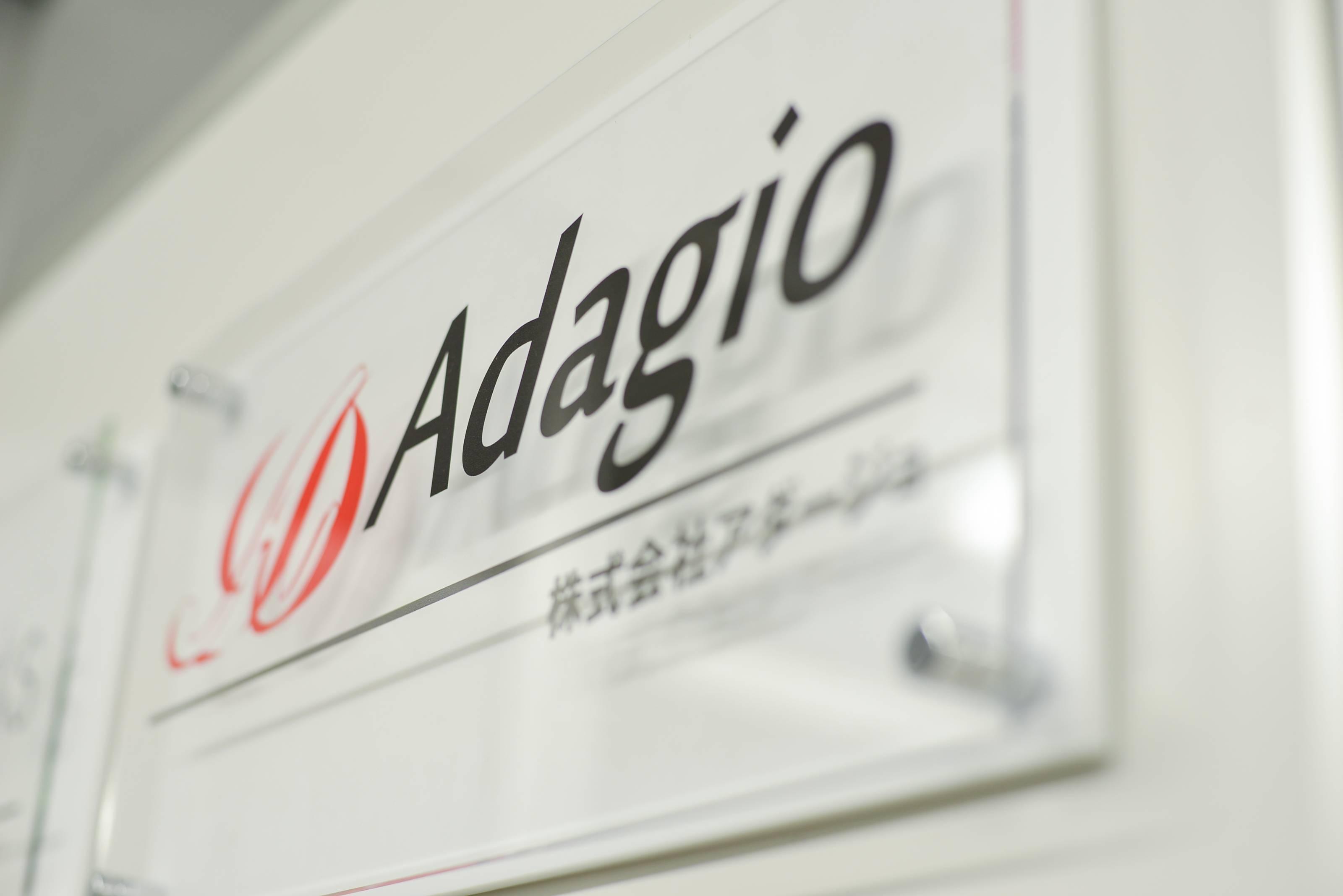 株式会社Adagio