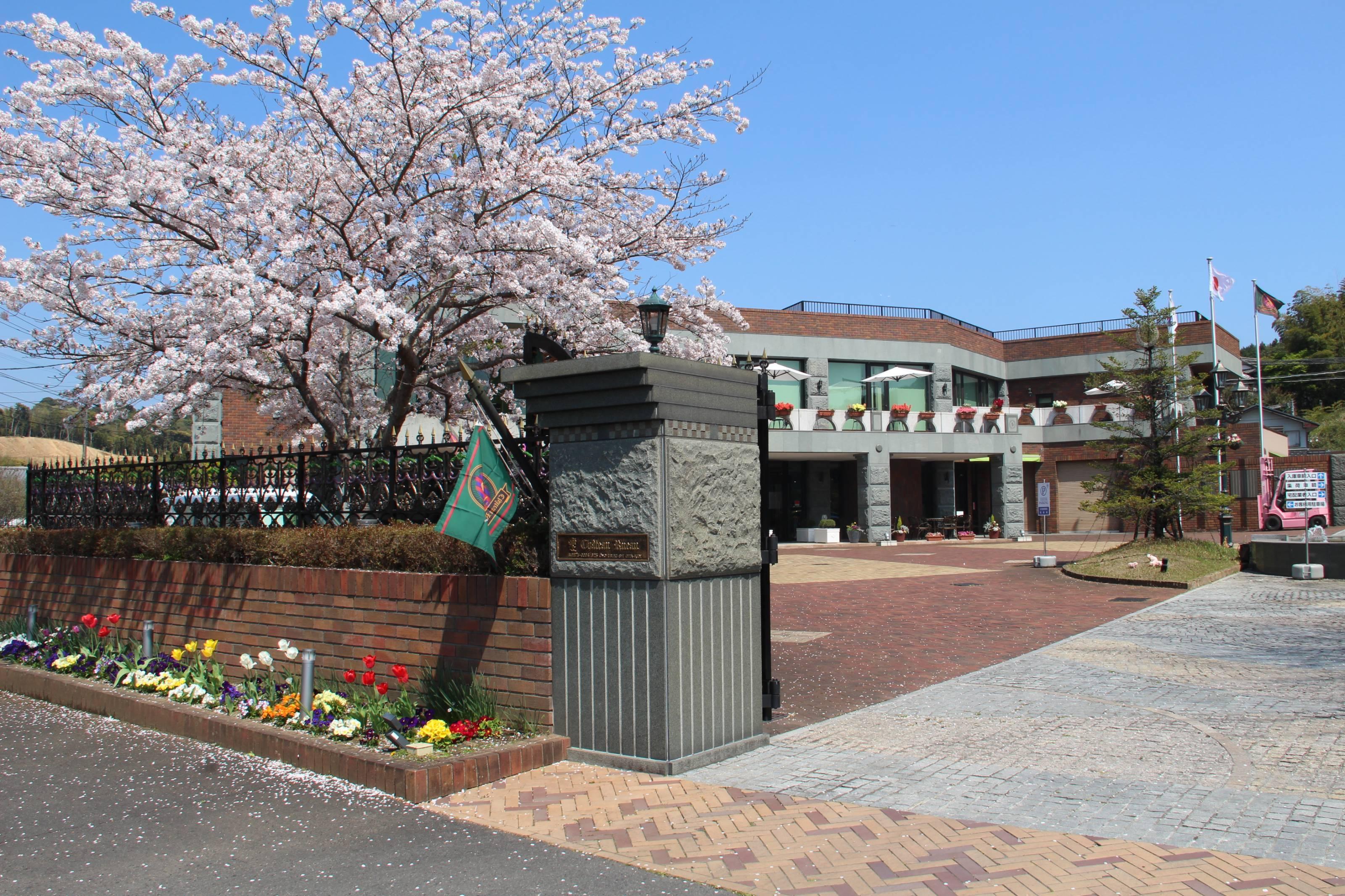 株式会社庄司酒店