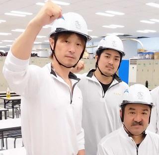 株式会社 塚田