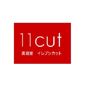 美容室イレブンカット(11cut)