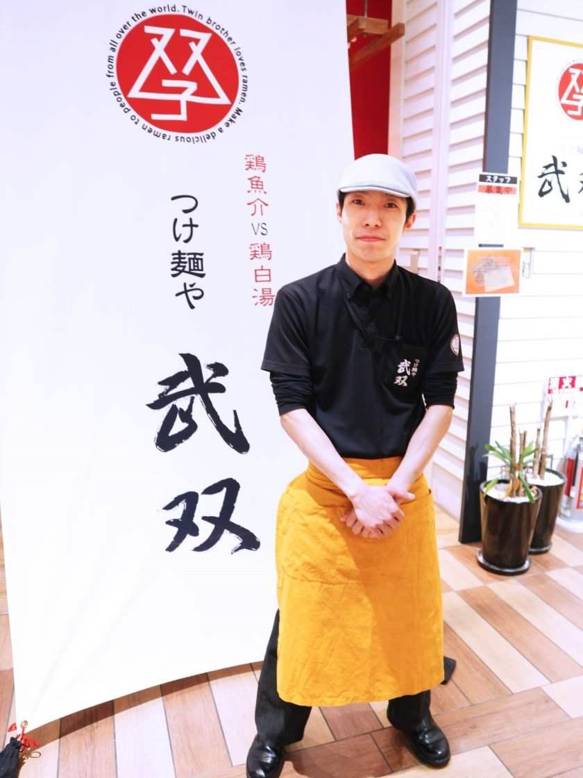つけ麺や武双 グランツリー武蔵小杉店