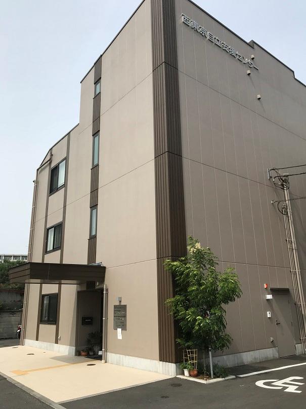 NPO法人西東京自立支援センター