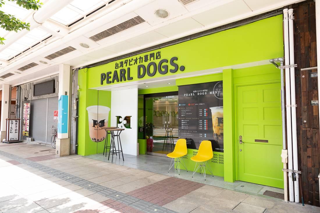 台湾タピオカ専門店 PEARL DOGS. 福井駅前店(パールドッグス)