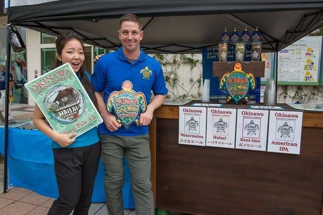 Okinawa Brewing Company 沖縄ブリューイング美浜カフェ