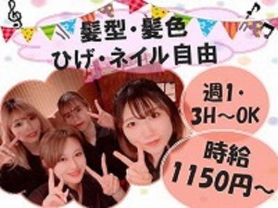 とりいちず酒場 神田北口店