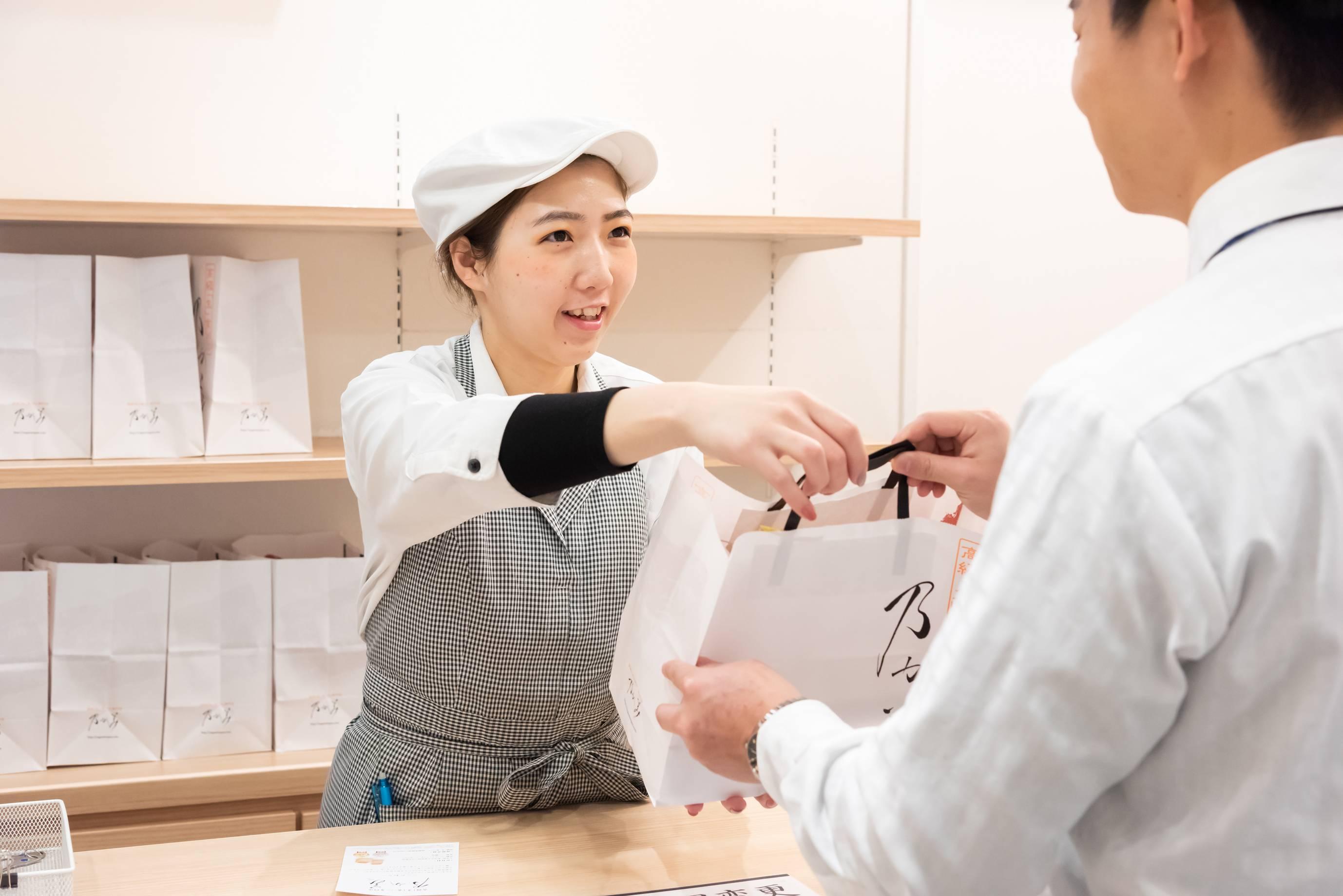 高級「生」食パン専門店 乃が美はなれ プラザハウス店
