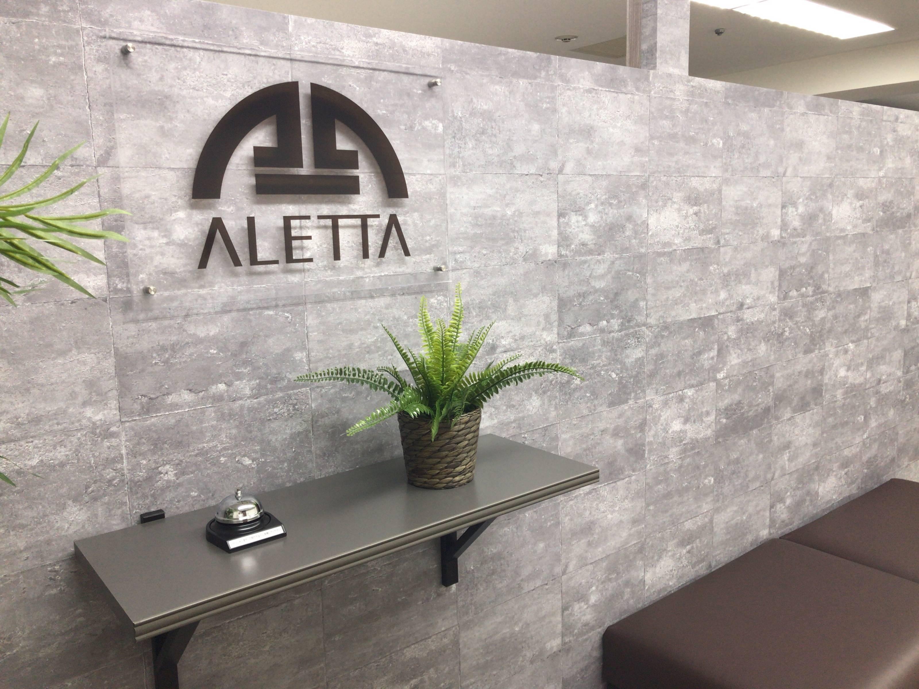 株式会社ALETTA