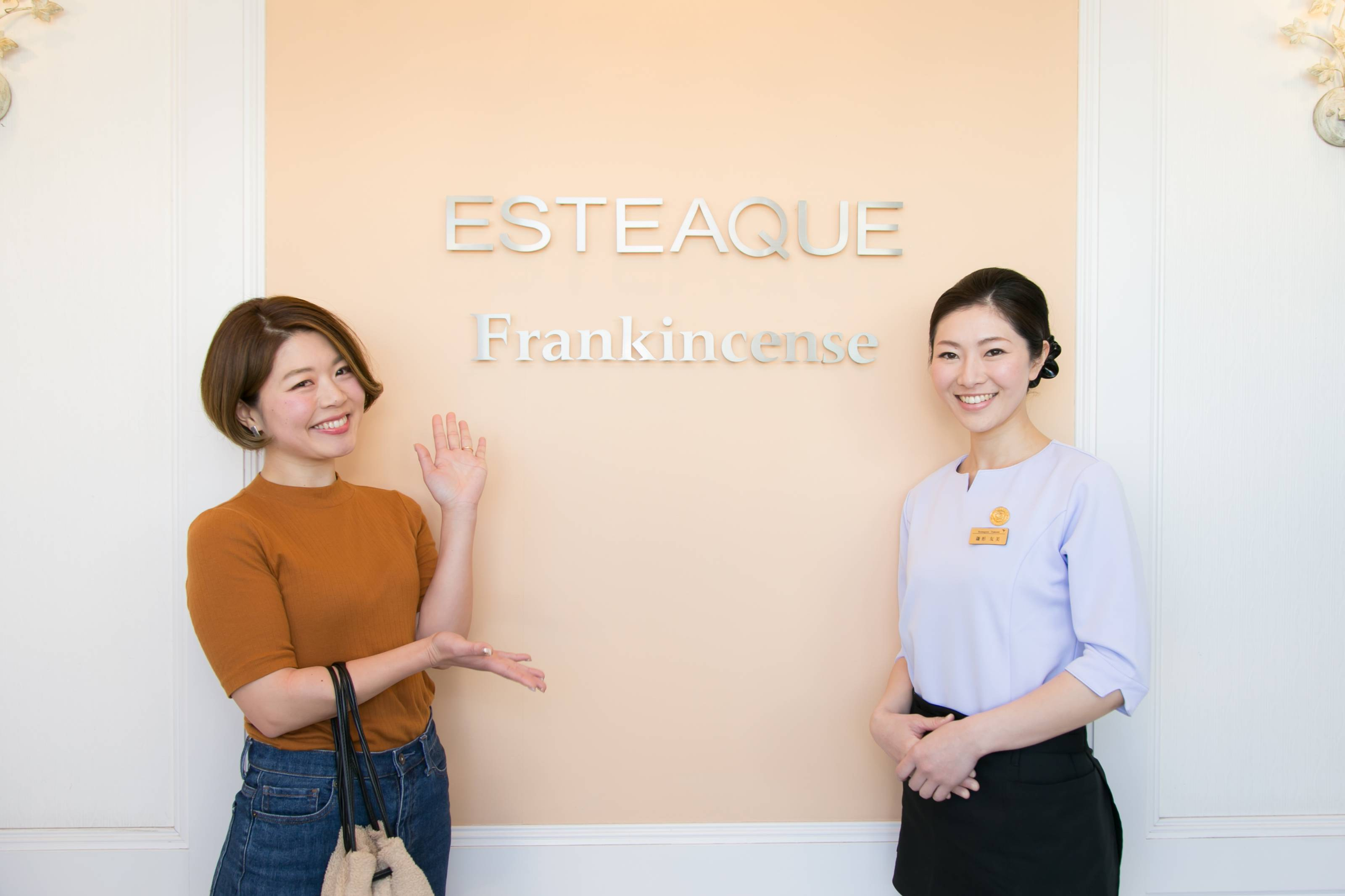 【エスティーク千葉店】株式会社ビクトリー