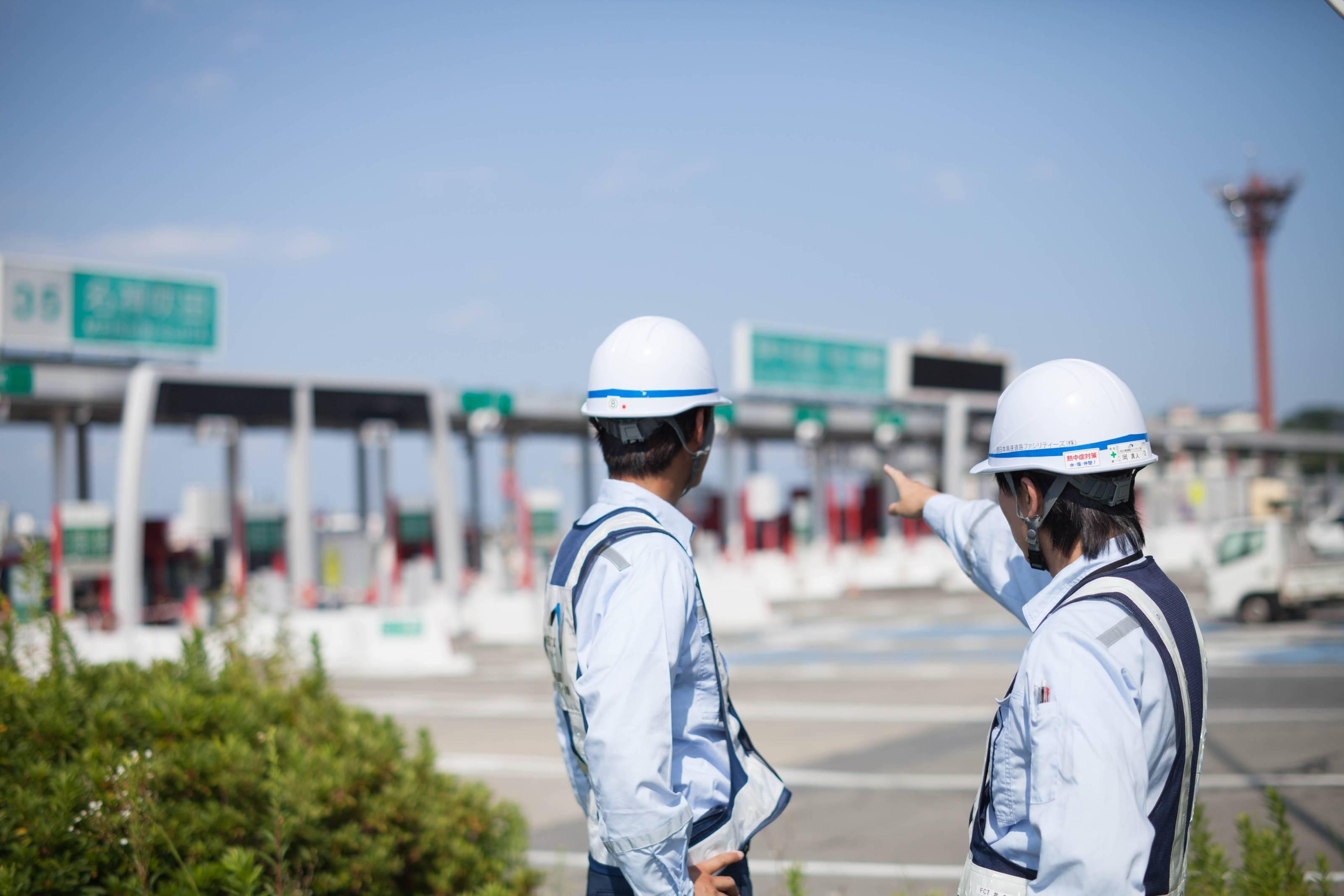 西日本高速道路ファシリティーズ株式会社