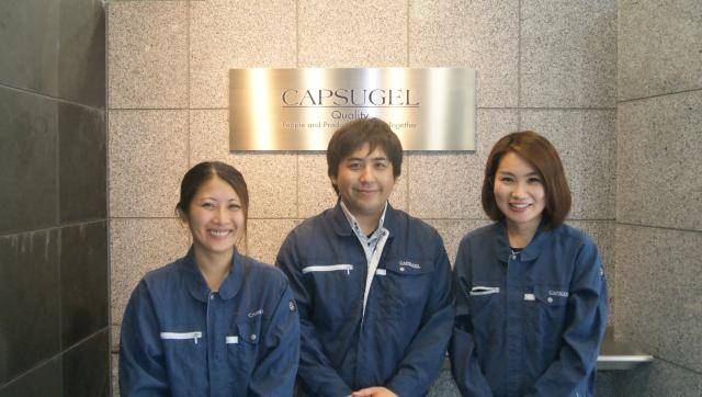 カプスゲル・ジャパン株式会社