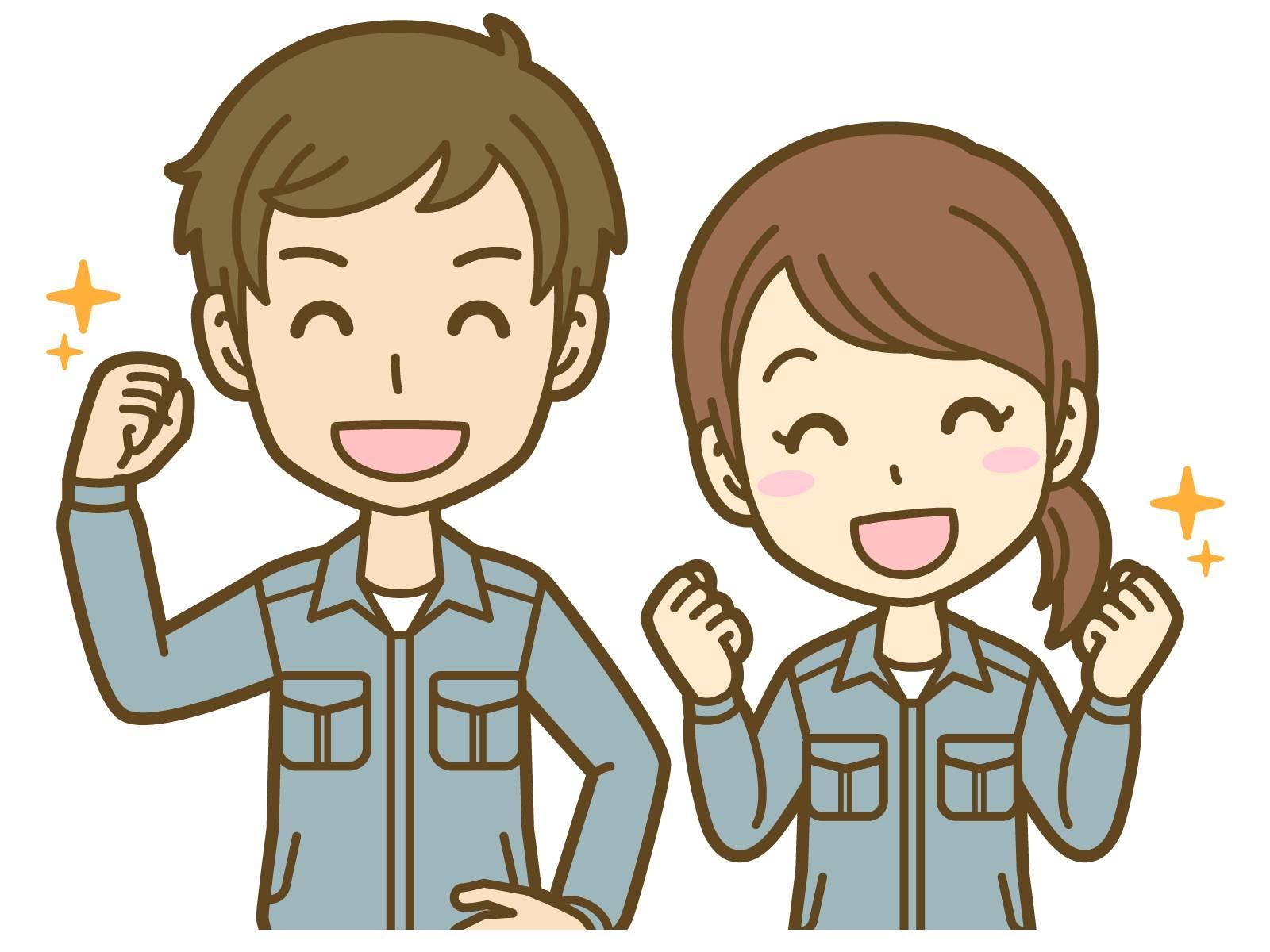 アイエイチロジスティクスサービス株式会社 仙台東センター