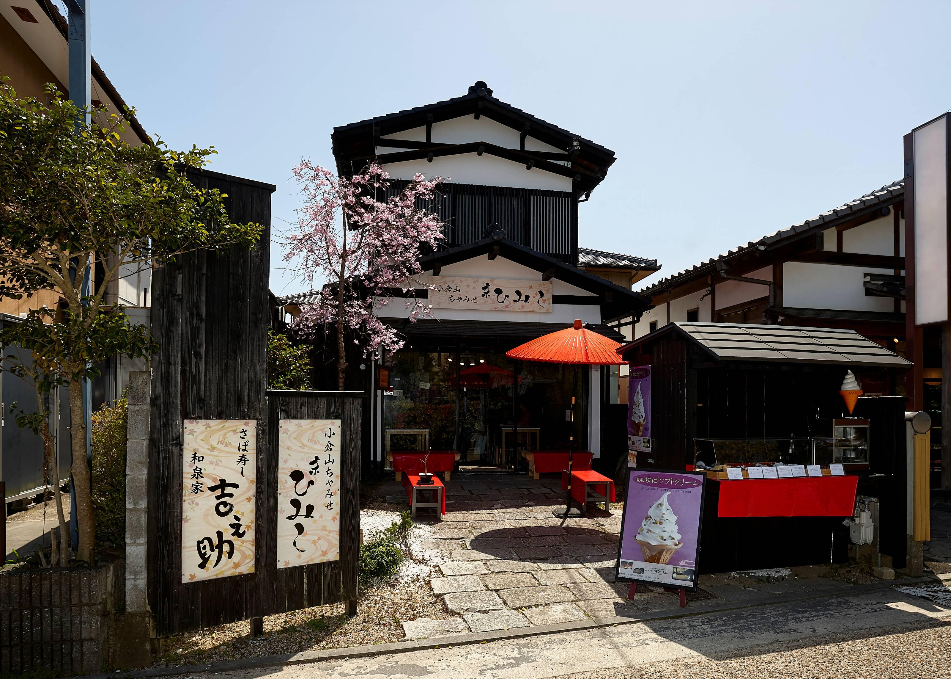 京都嵯峨野 さば寿し和泉家吉之助(株式会社イーモーション)