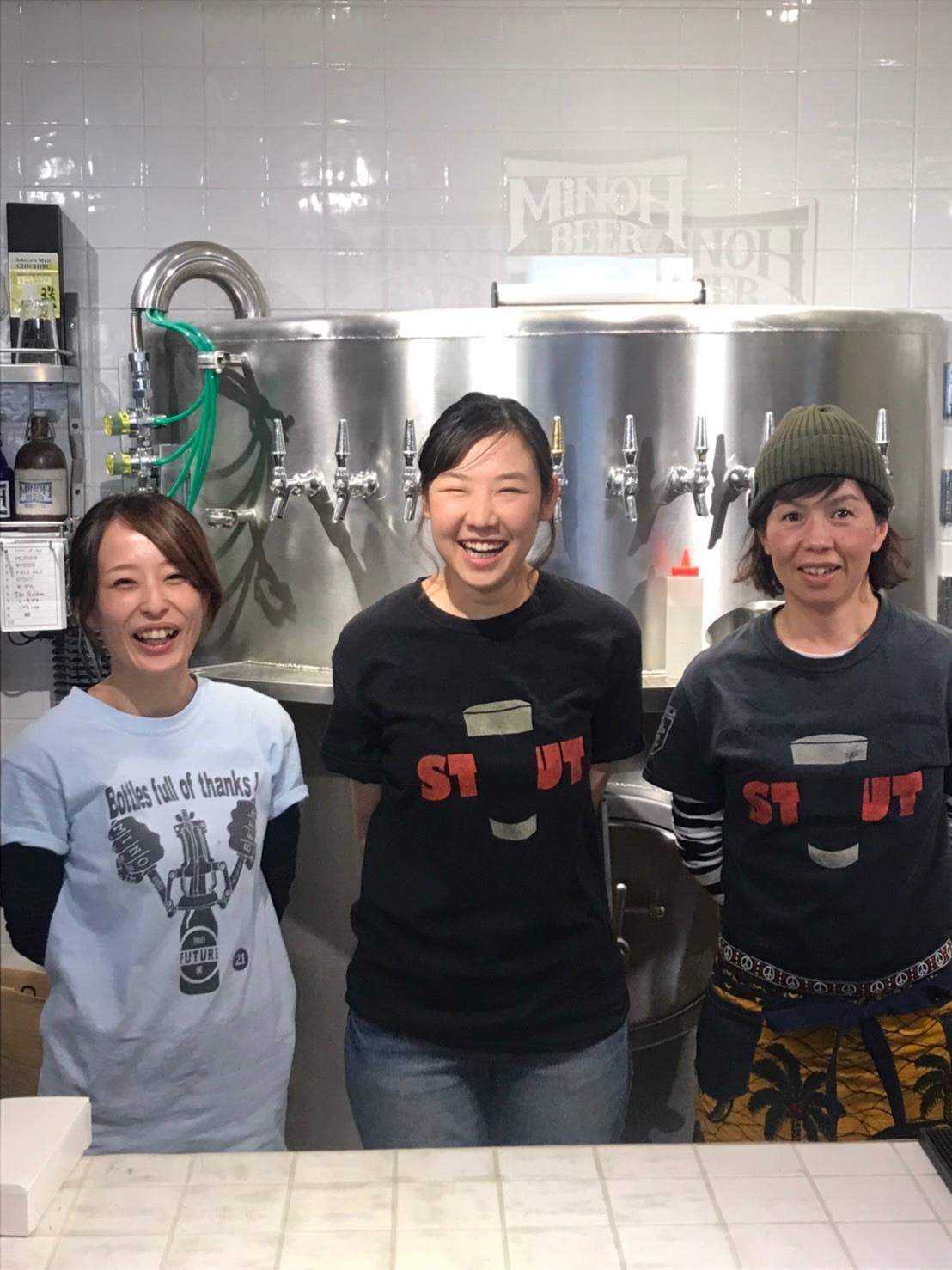 株式会社箕面ビール