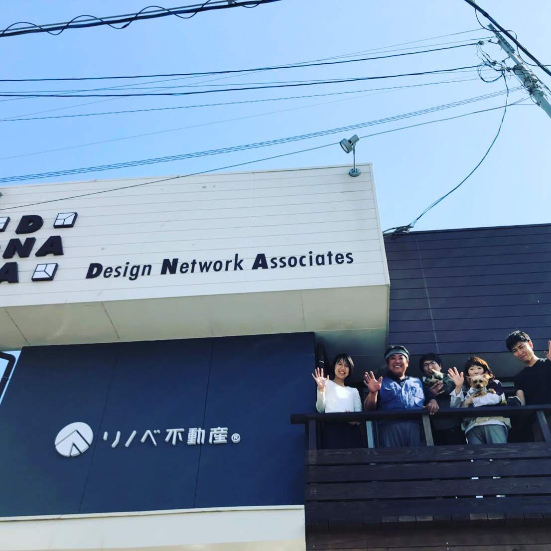 株式会社デザインネットワークアソシエイツ
