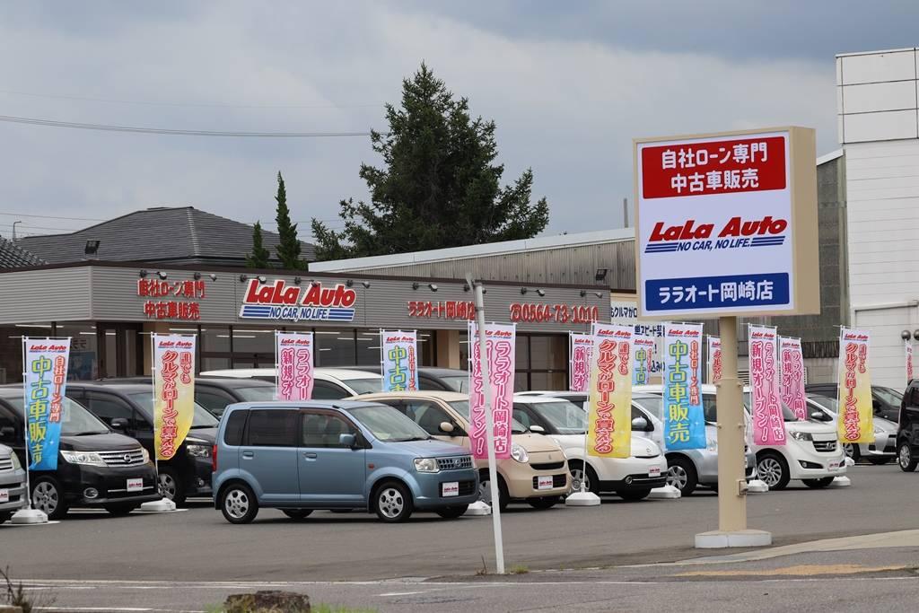 株式会社サークルエム (LaLa Auto 岡崎店)