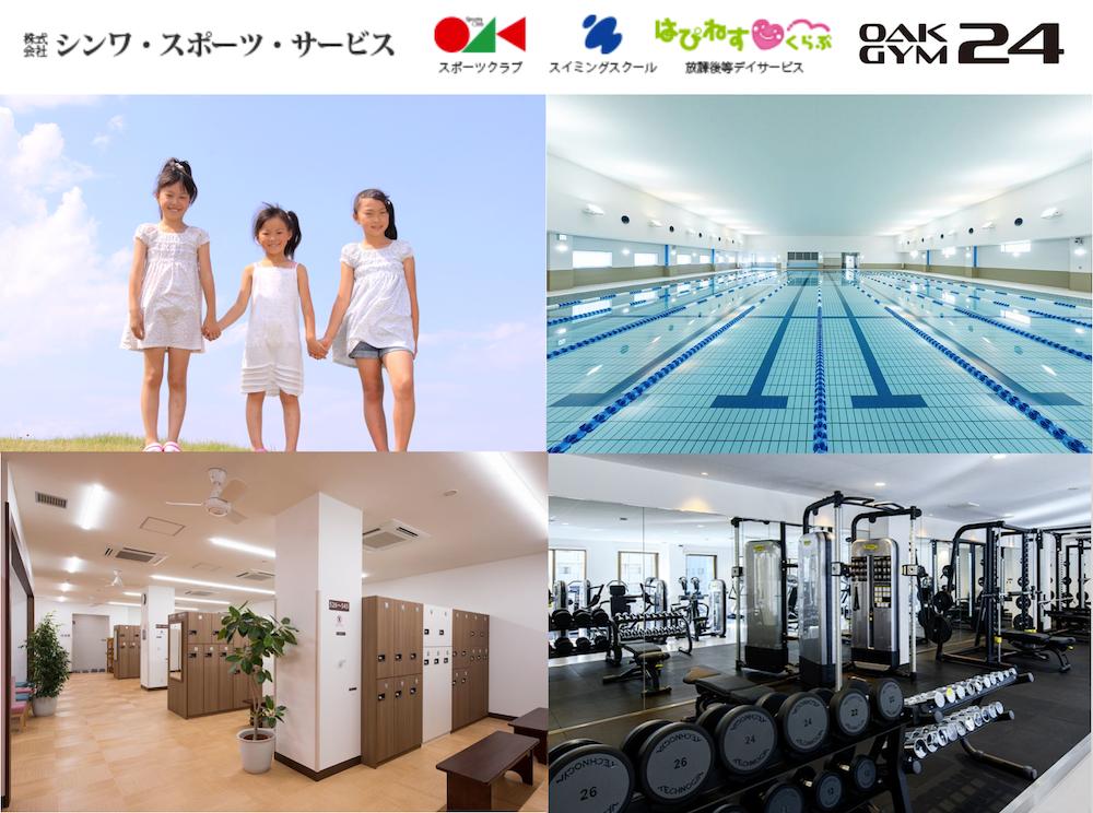 OAKGYM24所沢