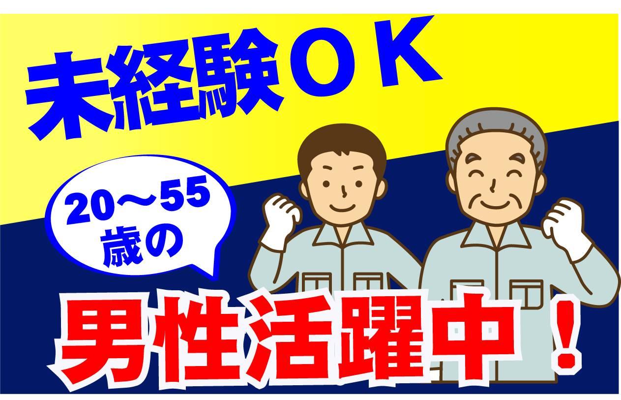株式会社M.ニューコン