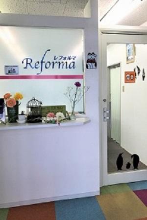 株式会社レフォルマ