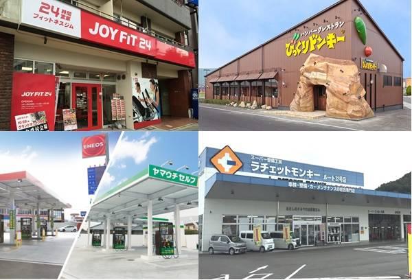 株式会社ヤマウチ(JOYFIT)