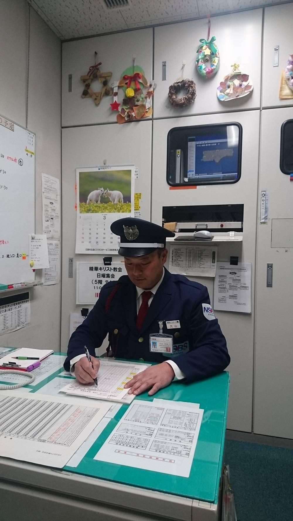 日鉄ビジネスサービス関西株式会社