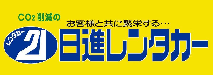日進トレーディング株式会社