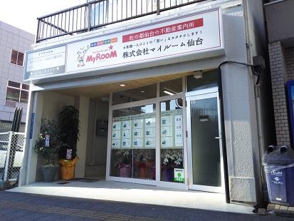 株式会社マイルーム仙台