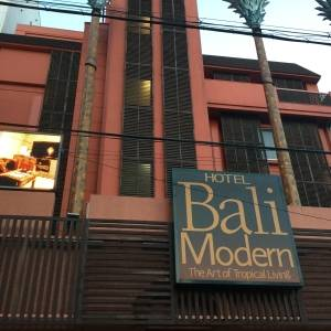 ホテル バリモダン<Bali Modern>(株式会社ピア)