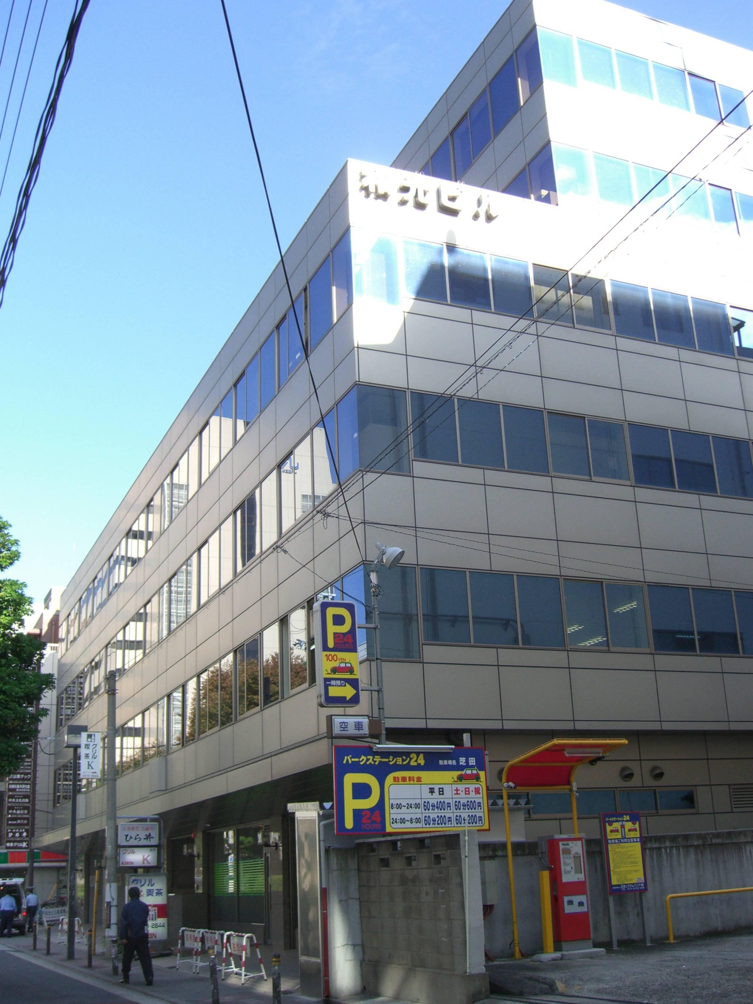 MAC税理士事務所・MAC社労士事務所・株式会社マックブレーン