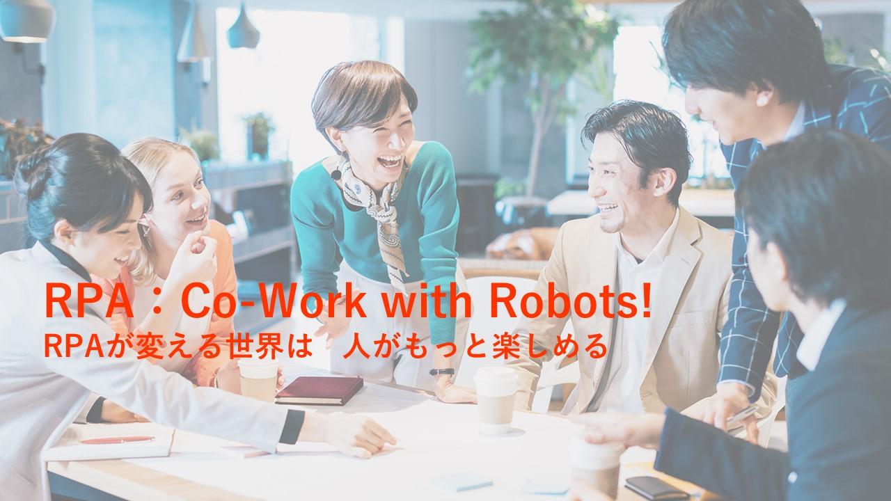 ASIMOV ROBOTICS株式会社