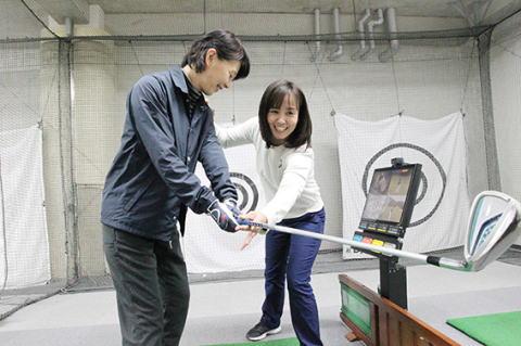 オオタゴルフスクール名古屋