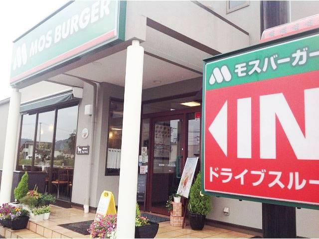 モスバーガー 福島矢野目店