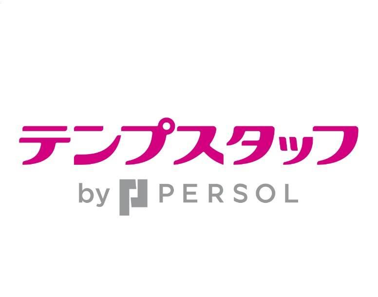 パーソルテンプスタッフ株式会社 岡山オフィス