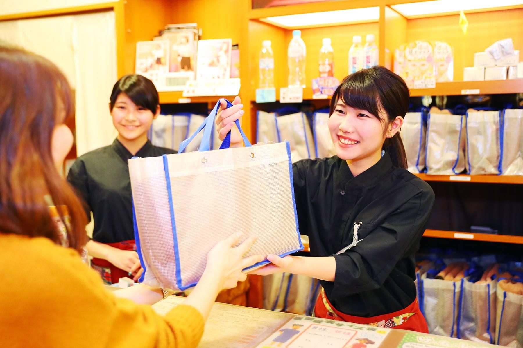 SPA &HOTEL水春松井山手