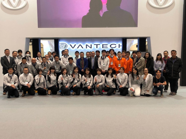 VANTECH株式会社