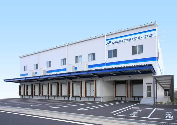 川田配送オペレーションズ株式会社・中央流通センター<川田配送グループ>