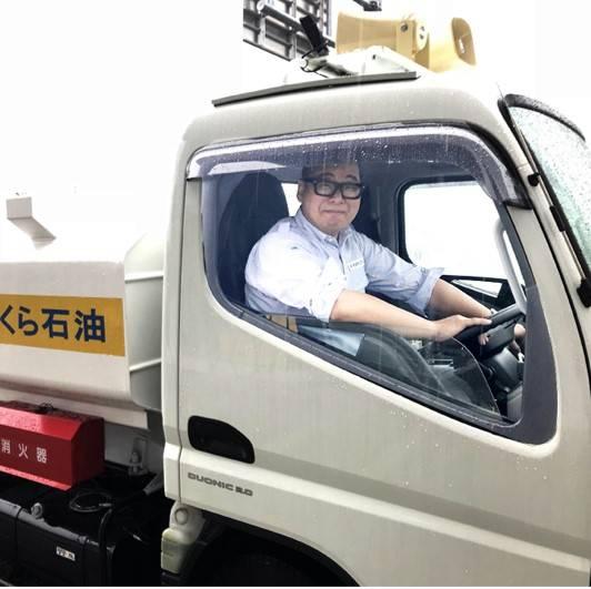 小野林砿油株式会社