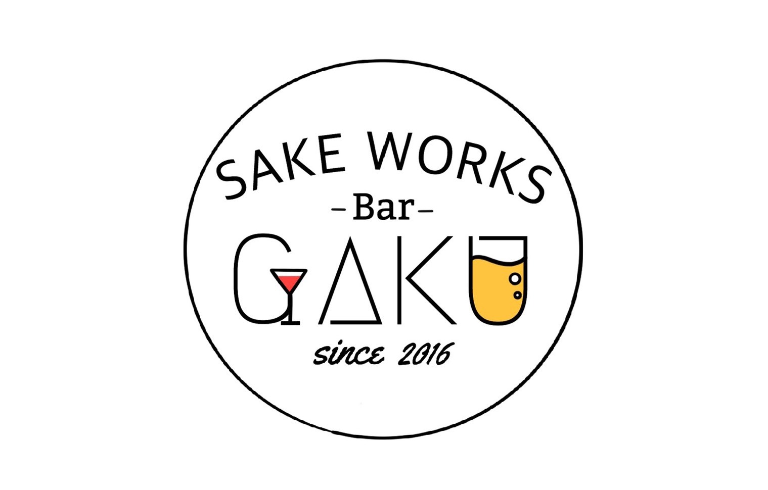 SAKE WORKS GAKU