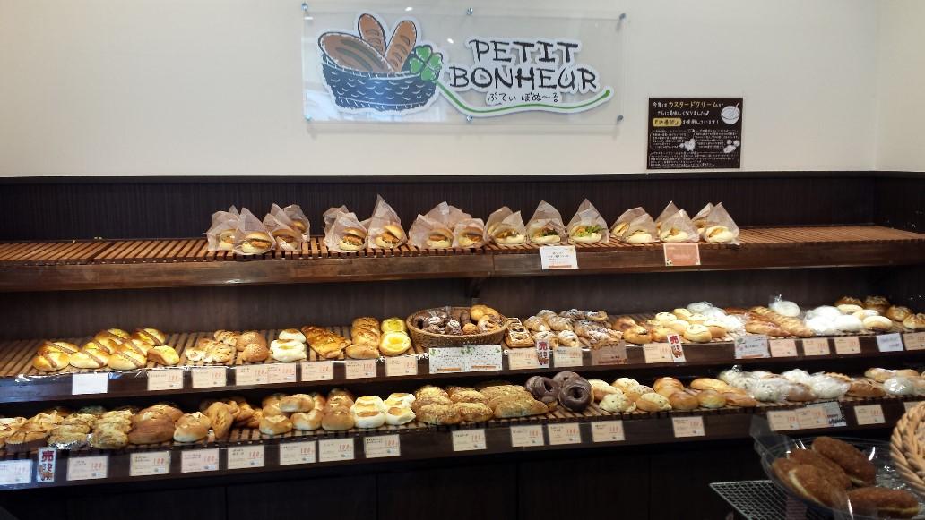 PETIT BONHEUR 大津京店