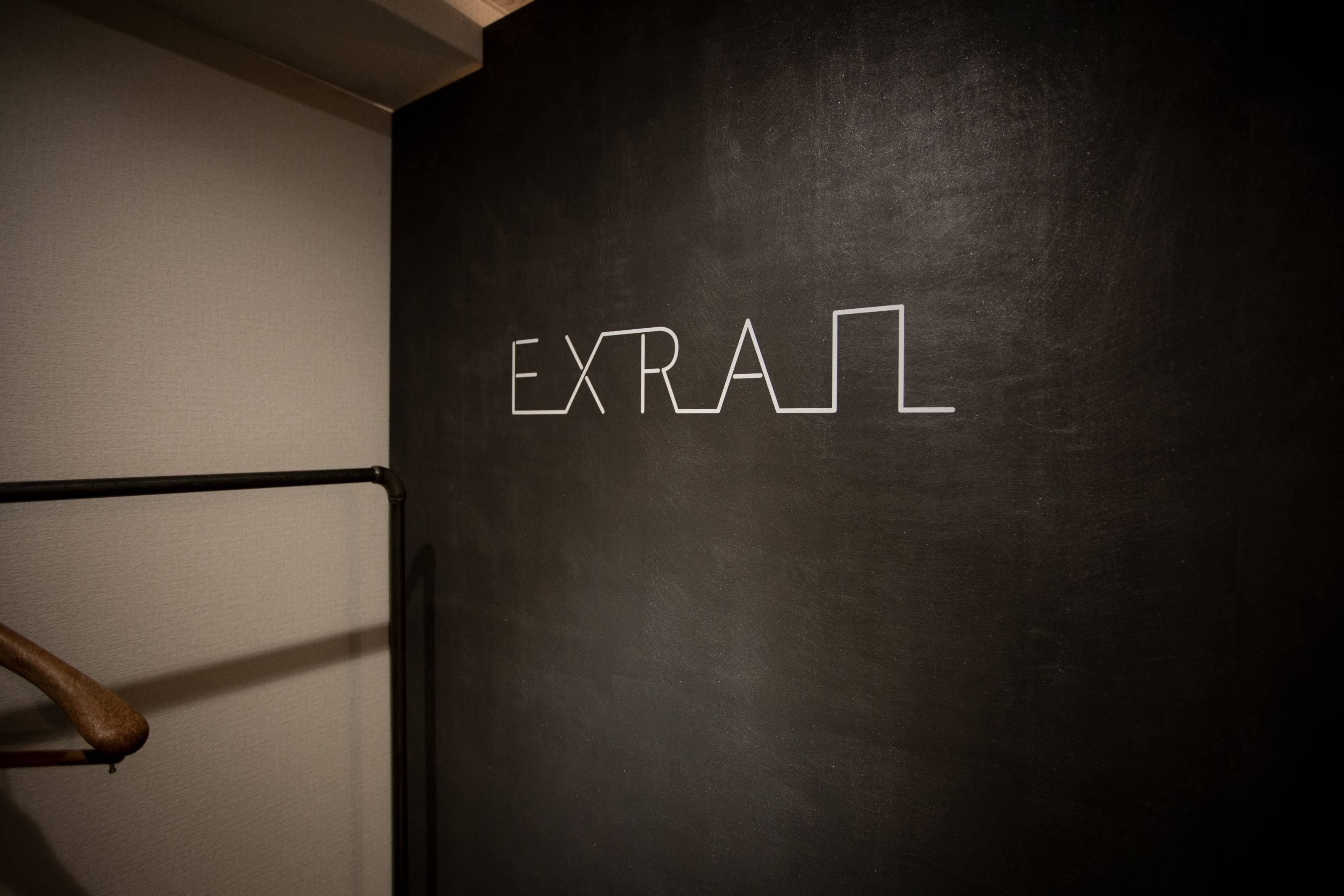 株式会社Exrail