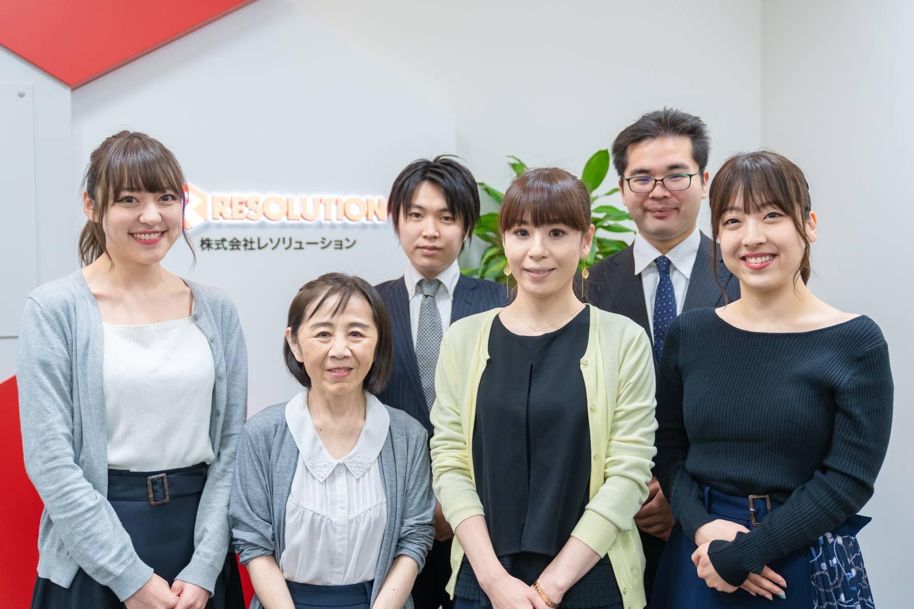 株式会社レソリューション 横浜営業所