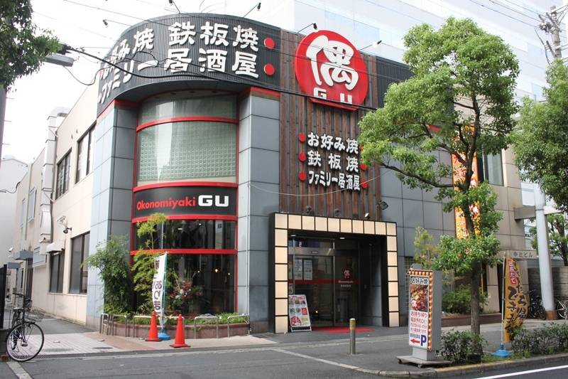 焼肉 七つ星 福島店(株式会社ブリッジフォー)