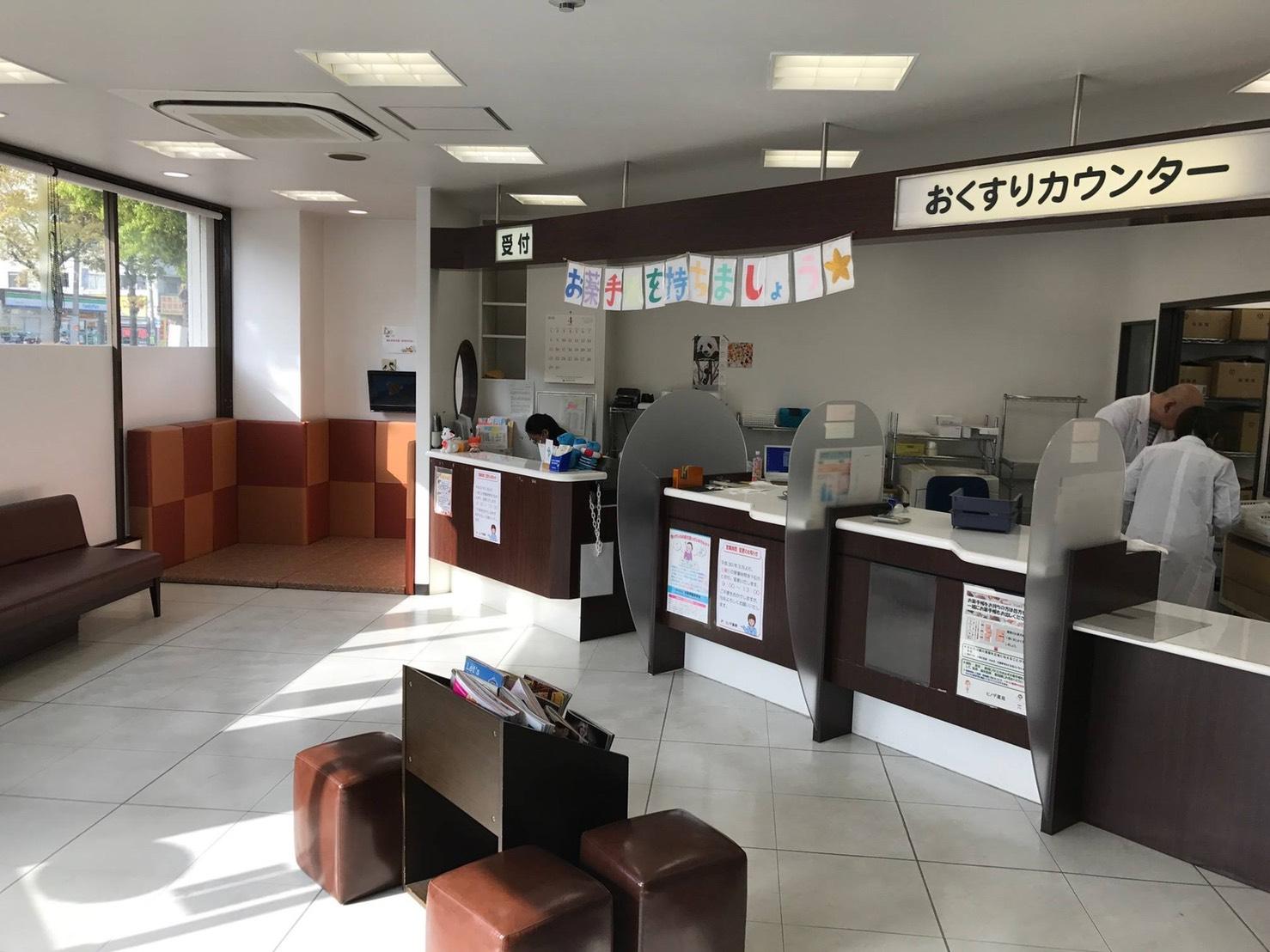 株式会社京都医療コンシェルジュ