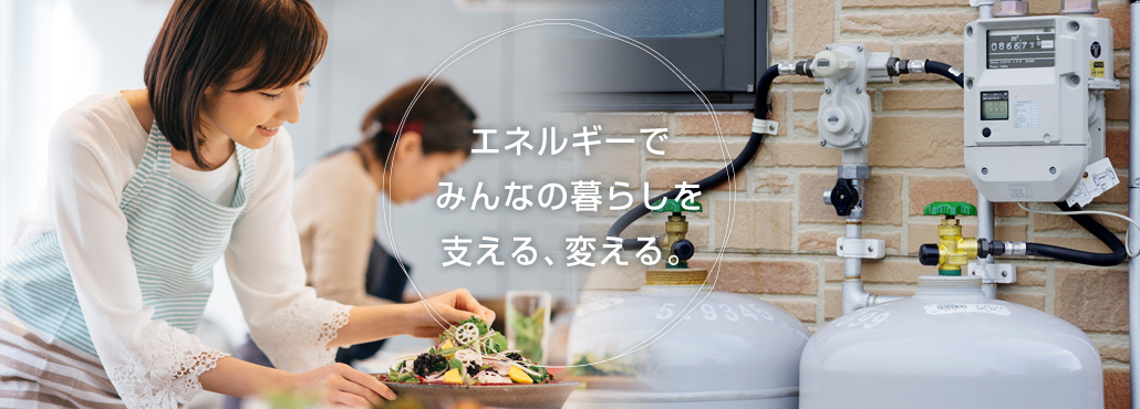 LIXILリフォームショップライファ東近江(株式会社タナベエナジー)
