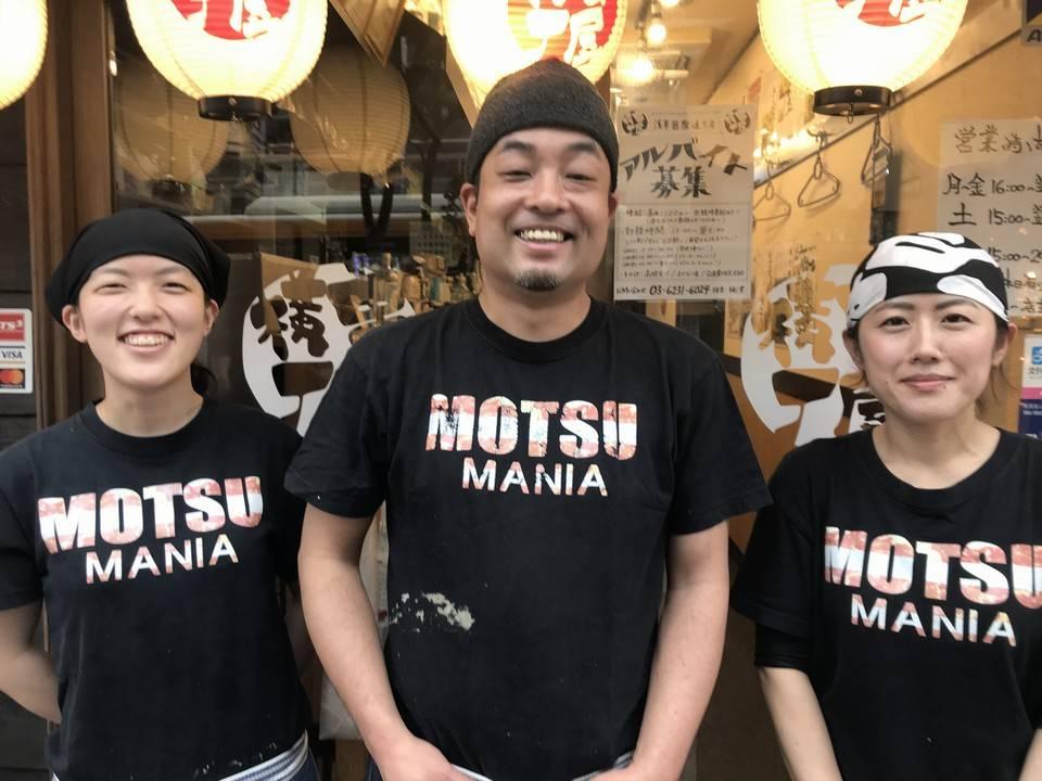 串屋横丁 日本橋浜町店