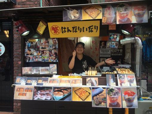 有限会社マルハン食楽サービス 鎌倉はんなりいなり