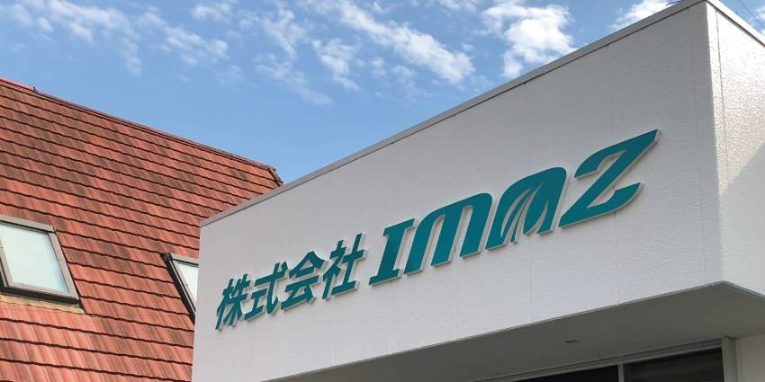 株式会社IMAZ