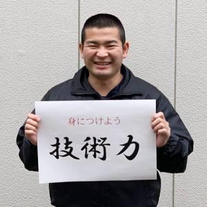 ラソス川崎株式会社
