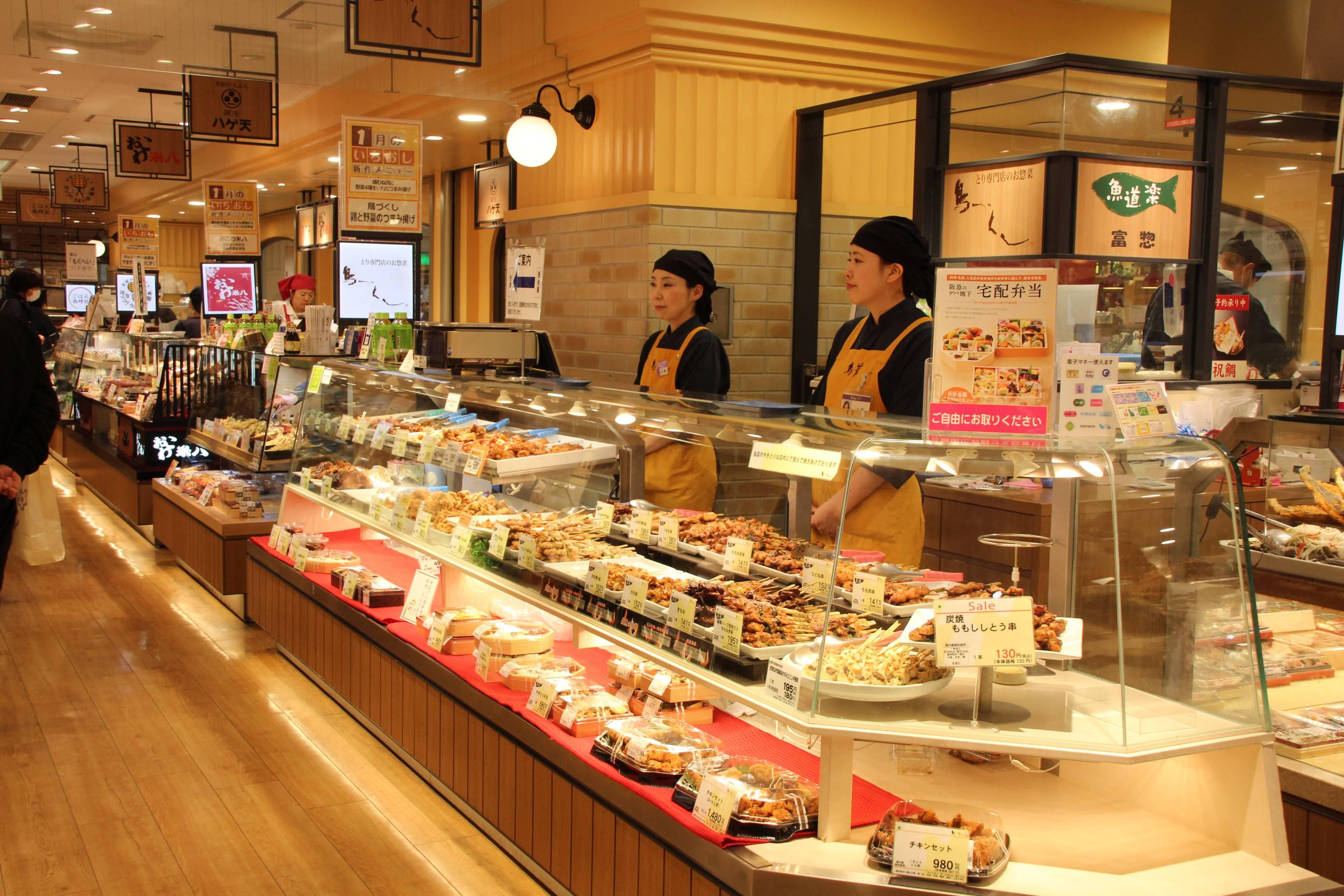 鳥芳 博多阪急店(株式会社鳥芳)