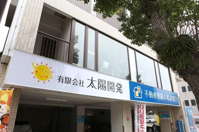 有限会社太陽開発