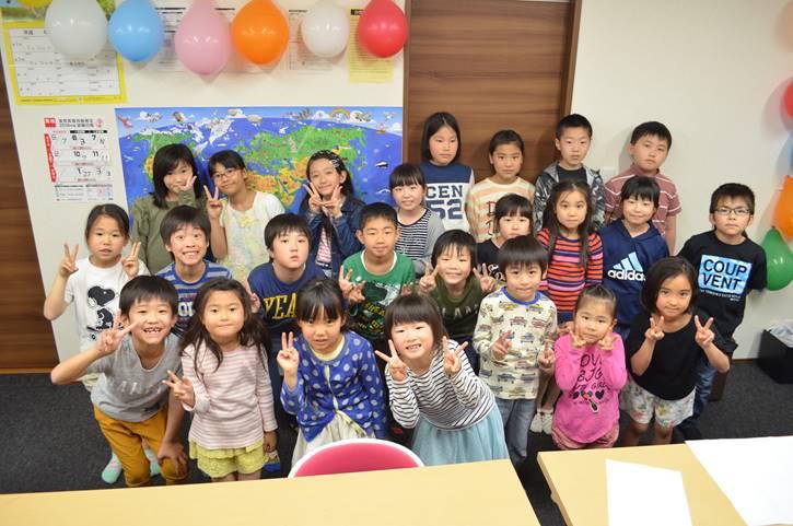 ECCジュニア藤ノ木教室